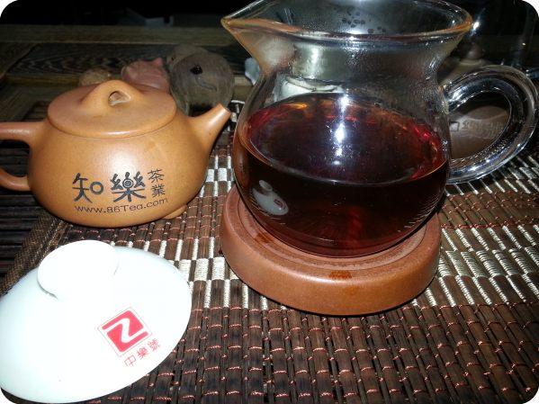 陈年枣香普洱散茶